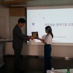 국민대 대학일자리본부, '현장실습 참여기업 간담회' 개최