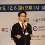 신현덕 코닥 대표이사, 이뉴스코리아 주최 4차 산업·브랜드 중소벤처기업부상 수상