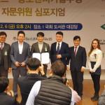 이뉴스코리아 주최 '4차 산업·브랜드 중소벤처기업부상 및 자문위원 심포지엄' 성황리 종료