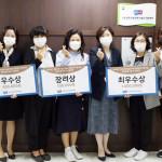 WISET, 「여성과학기술인 R&D 경력복귀 지원사업」 경력단절 극복 수기공모전 시상식 개최