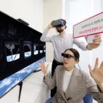 XR 얼라이언스 첫 번째 프로젝트 공개한 LG 유플러스
