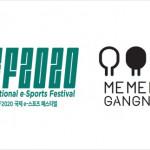 IEF 2020 국제 e스포츠 페스티벌 in 강남, 국가대항전 온택트로 개최