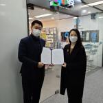 온누리약국체인, 목동 아현재 한의원과 제품개발 업무협약서(MOU) 체결